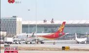 """中国年·看西安 特色主题航班盛大起航 万米高空盛邀宾客西安""""过大年"""""""