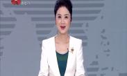 """中国年·看西安 大唐不夜城新晋网红""""喊泉""""邀您来""""喊""""出人生新高度"""