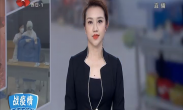 陕西省第二批援武汉医疗队迎来首位新冠患者出院
