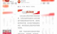 原点快讯:西安市将建立医疗保障专家库