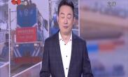 央视: 武汉展开新冠病毒感染血清流行病学调查