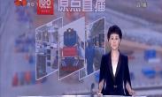 世卫组织:中国以外确诊病例达1761167例