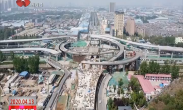 奋力追赶超越 建设国家中心城市 阿房一路-西三环立交项目年底竣工