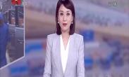 原点新闻:武汉回赠日本大分5.3万只口罩