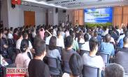 阎良区:实施乡村振兴战略 打造城乡融合示范区