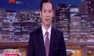 王浩 岳华峰与商汤科技联合创始人徐立座谈 西咸新区和商汤科技签订《商汤科技西安研究院投资协议》
