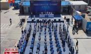 """西北首款空中造楼机正式启用  498米中国国际丝路中心进入建设""""加速期"""""""