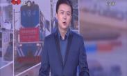 纺织城客运站推出车票免费换取秦岭江山景区门票活动