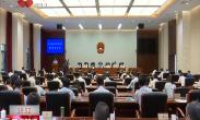 《西安市秦岭生态环境保护条例》7月1日起施行