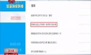 区县融媒联播:莲湖区法院公开审理一起恶势力团伙案