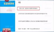 """""""为党读一首诗""""周至县举办庆祝建党99周年诵读会"""