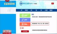 """碑林区委宣传部开展 """"学党史 忆初心 担使命""""主题党日活动"""