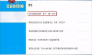"""区县融媒联播:老街华丽变身 既有""""面子""""又有""""里子"""""""