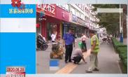 区县融媒联播:长安区:共享单车有了专门的停车位