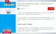 """区县融媒联播 航天基地:让脱贫群众再捧""""新饭碗"""" 携手共进奔小康"""