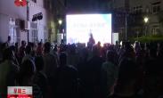 迎十四运 创文明城  灞桥区举办创文专场文艺演出