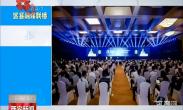 经开区:6家企业上榜2020西安硬科技企业之星TOP30