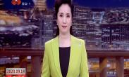 王浩 李明远与三星集团中国区总裁黄得圭座谈