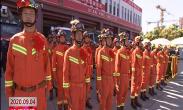 西安市消防救援支队增援四川雅安抗洪抢险救援队凯旋