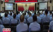 市公安局召开第四季度目标任务攻坚推进会