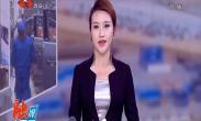 """迎十四运 创文明城 测功仪上拼""""内功"""" 谁是赛艇""""发动机"""""""