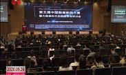 第五届中国数据新闻大赛圆满收官