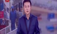 """助力""""十四运"""" 地铁14号线全线""""电通"""""""