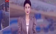 《老兵口述历史》第三集 《抗战老兵-赵兴法》