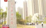 陕西省示范河湖创建现场推进会召开