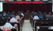 《习近平谈治国理政》第三卷专题宣讲活动走进西安广播电视台