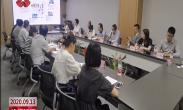 新城区:加强政企双方合作 助力楼宇经济转型升级