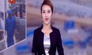 原点直播:喜迎十四运书香潮长安 莲湖时尚阅读文化月启动