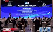 """原点快讯:西安荣获""""2020年度中国最具影响力会展名城"""""""