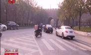 科学谋划全力提升道路交通水平