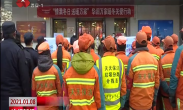 莲湖区:为一线户外工作者送去冬日温暖
