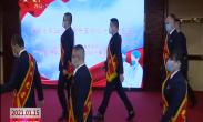 中国(陕西)第36批援苏丹医疗队今天启程