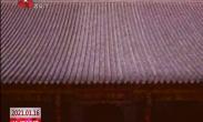 原点快讯 西安三区县被命名为陕西省全域旅游示范区