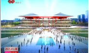 原点快讯:2023年中国亚洲杯比赛时间确定 西安将迎来足球盛宴