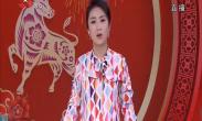 九曲——地道山西味 太原锣鼓闹新春