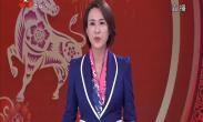 九曲黄河闹新春——呼和浩特黄河风情和民俗文化