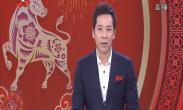 九曲黄河闹新春:呼和浩特清水县的地道美食