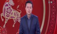 九曲黄河闹新春——兰州 到榆中县过个不一样的节