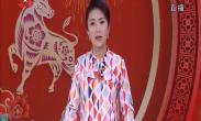 九曲黄河闹新春—青海美食老八盘