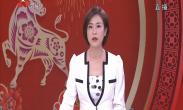九曲黄河闹新春——青海 湟源县丹噶尔古城