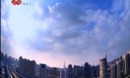 """《每日聚焦》统筹推进大气污染防治 全力守护""""西安蓝"""""""