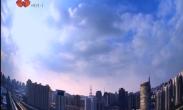 《每日聚焦》促进空气质量持续改善 维护良好城市生态环境