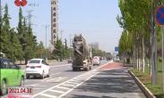 原点快讯:西安公交15条全运线路全部开通运行