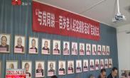 学党史 悟思想 办实事 开新局 与党同龄 同心同行 百岁老人纪实摄影活动开展