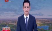 莲湖党校注重阵地建设 为开展党史教育夯实基础