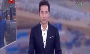 """相约西安 筑梦全运 全省首个""""小候鸟""""少年公益足球队成立"""